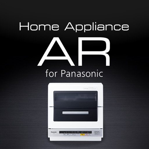 Home Appliance AR for Panasonic(パナソニック卓上食洗機)