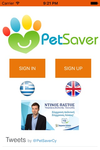 PetSaver screenshot 1