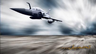 F16 هجوم طائرات هليكوبتر - قصف القوة الجوية للعدو مع طائرة مقاتلةلقطة شاشة2