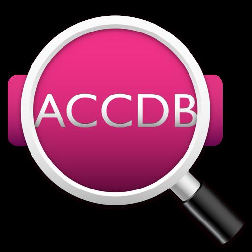ACCDB 數據庫瀏覽器 ACCDB MDB Explorer