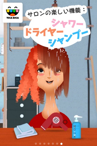 Toca Hair Salon 2 screenshot 3