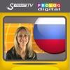 RUSSO - Speakit.tv (Video Course) (5X007ol)