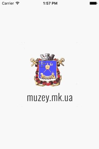 muzey.mk.ua screenshot 1