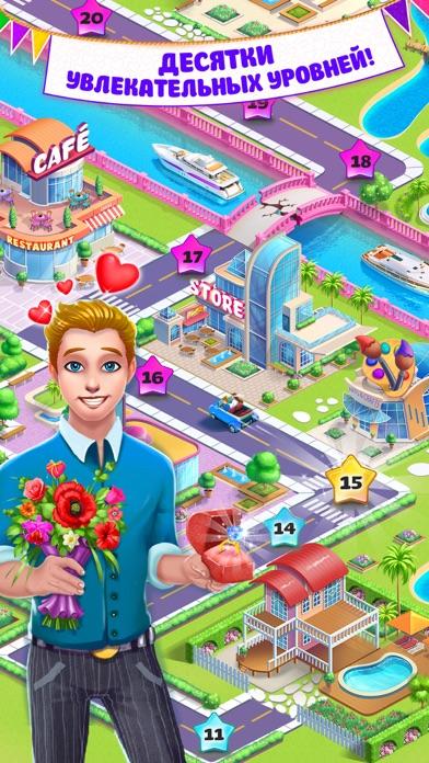 История большой любви – В мечтах о свадьбе Screenshot