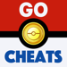 Cheats For Pokemon Go - Free PokeCoins, Catch Guide, Walkthrough Videos