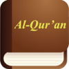 Alquran Indonesia (Quran Audio in Indonesian Bahasa)