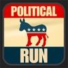 Political Run - Democratic Primary - 2016 Presidential Election Trivia