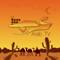 Arabic TV HD icon
