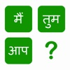 Hindi Pop Free