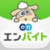 エンバイト - アルバイト・パートの求人情報 - en-japan inc.