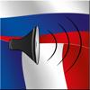 Manuel de conversation Traducteur et dictionnaire parlant Français / Russe - Multiphrasebook