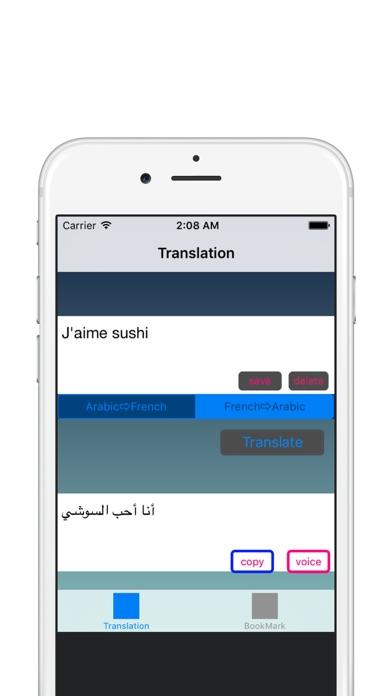 Arabic to French Translator / French to Arabic Translation and Dictionary / العربية للترجمة الفرنسية / الفرنسية الترجمة العربية وقاموسلقطة شاشة1
