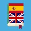 Traductor Google Translate version - traductor inglés español, aprender inglés, diccionario traductor