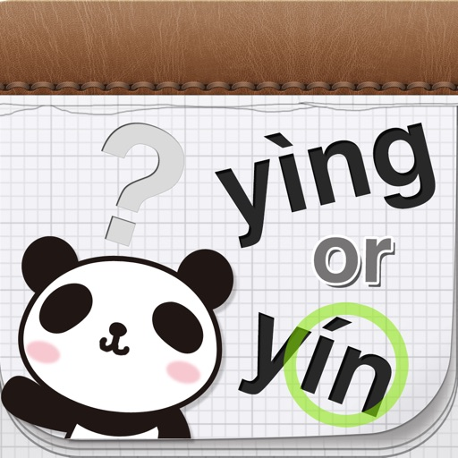 Chinese Pinyin Game iOS App