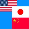 中国語翻訳,中国語辞書 / 日本語から中国語と英語を同時翻訳 有料版
