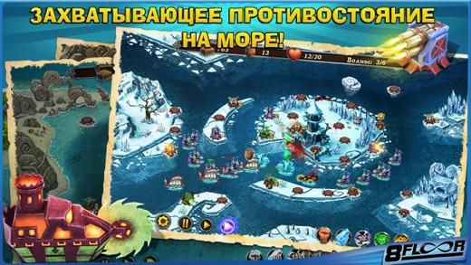 Fort Defenders 7 seas Screenshot