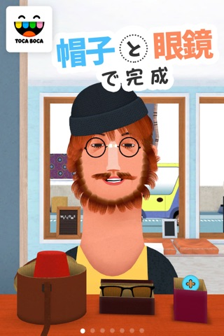 Toca Hair Salon 2 screenshot 4