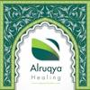 Ruqya Healing Guide