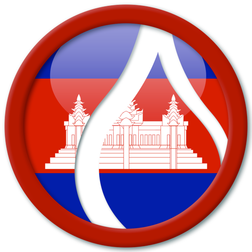 Learn Khmer - Instant Immersion
