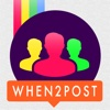 When to Post for Instagram likes - instafollow tool to track unfollowers & instrack ghost blockers