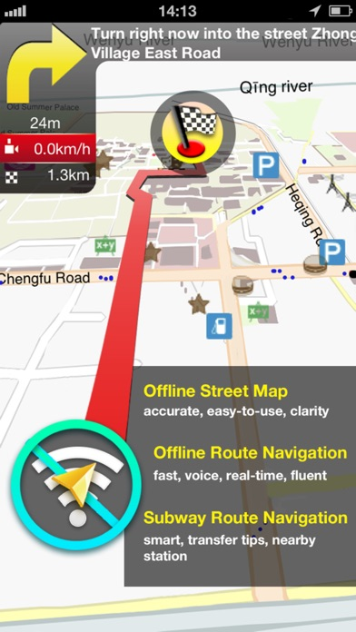 Qatar Map On The App Store - Us road map app offline