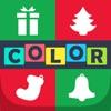 Color Mania - Ein Fest der Farben!