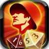 World Conqueror 1945 for iPad (AppStore Link)