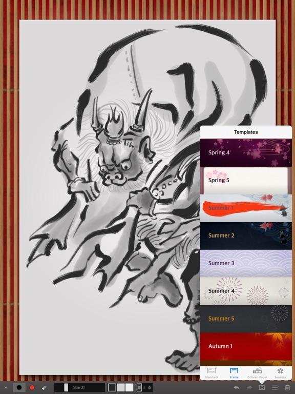 Zen Brush 2 Screenshot