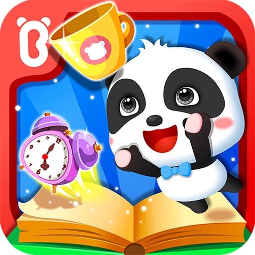 Baby Panda Daily Necessities iOS App