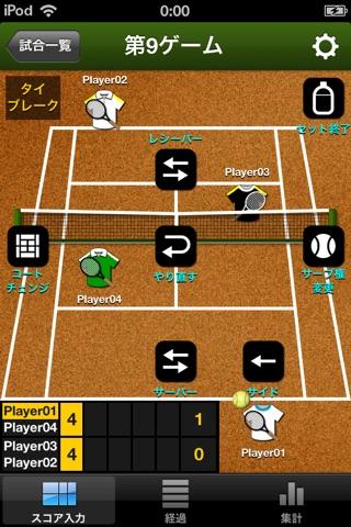 TennisRecord screenshot 1