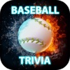 Baseball Top Players Quiz - MLB Star Guessing Game