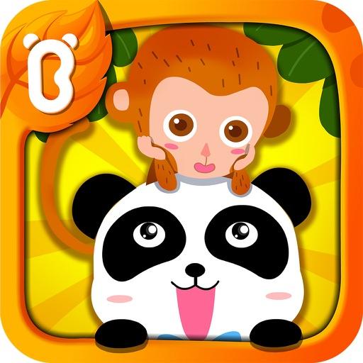 动物乐园-儿童启蒙认知游戏-宝宝巴士