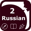 SpeakRussian 2 (6 Russian Text-to-Speech)