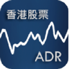 香港股票ADR