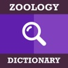 Zoology Dictionary & Quiz