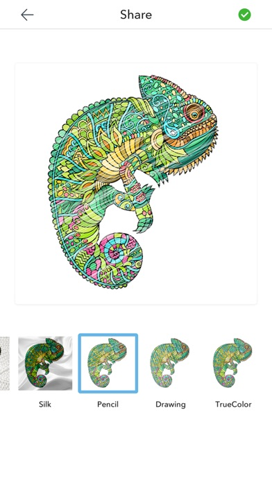 Screenshot von Ausmalbilder Tiere: Malbuch für Erwachsene2