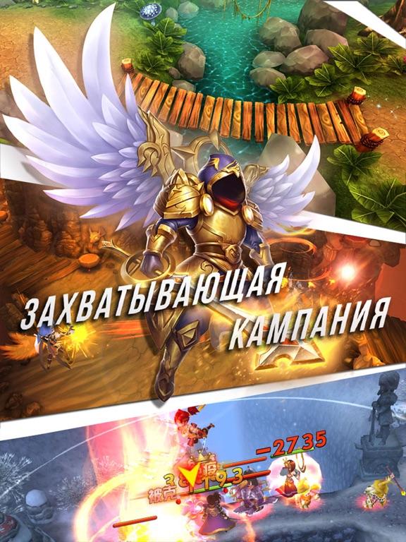 Мастера Снов - Межсерверный ГВГ Screenshot