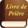 Livre de Prière (Prières de Protection, Délivrance, du Matin, Soir) Prayer Book in French