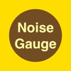 Noise Gauge - Measure noise strenth around you noise from propane tank