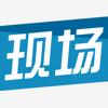 BIM5D Wiki