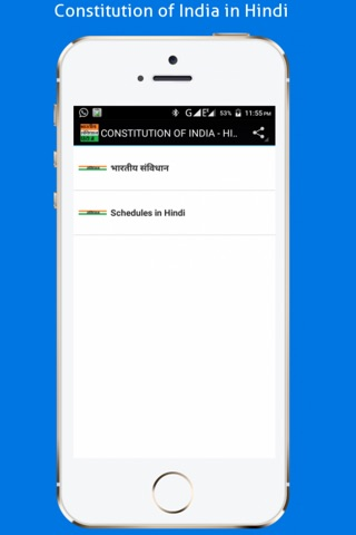 Constitution of India Hindi screenshot 4