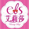 艾莉莎 ELS 行動商城:美妝、居家、流行時尚