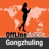 Gongzhuling 離線地圖和旅行指南