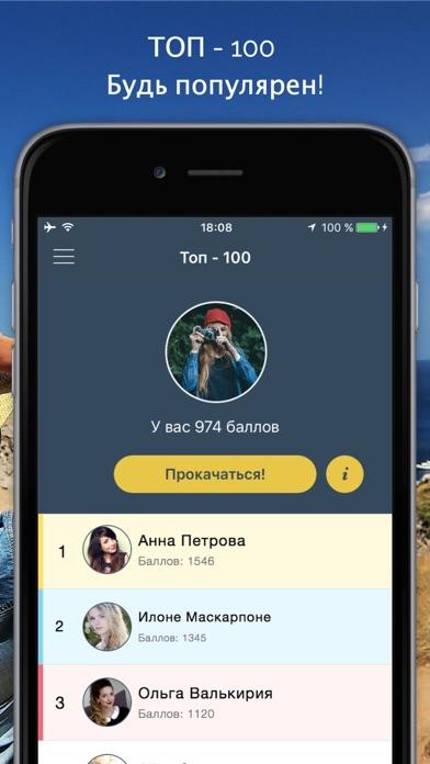 Гости вконтакте приложение на айфон как скачать всегда бесплатно