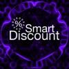 SmartDiscount