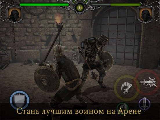 Игра Knights Fight: Medieval Arena