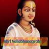 Shri Vallabhanugraha Wiki