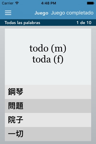 Spanish | Chinese - AccelaStudy® screenshot 3
