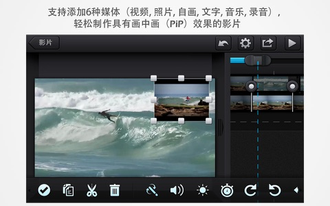 Cute CUT Pro - Full Featured Video Editor screenshot 3