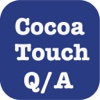 Cocoa Touch Interview Questions cocoa touch static library